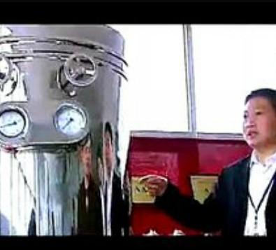 温州贝诺机械有限公司宣传