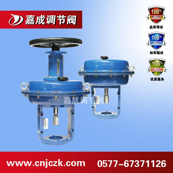 ZJHA/B气动薄膜执行器