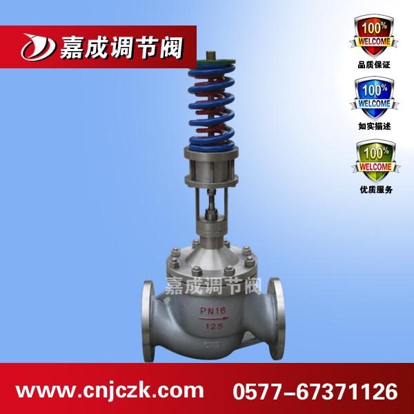 V230微压调节阀