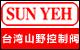 台湾SUN YEH