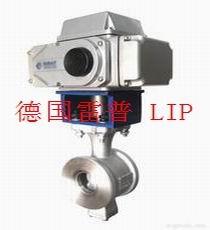 LIP-进口电动V型调节球阀