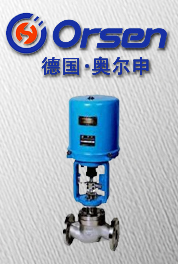 进口电子式精小型电动单座(套筒)调节阀