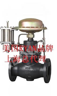 进口自力式压力控制阀带指挥器 美国RYAN瑞恩