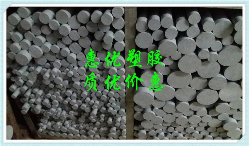 批发零售国产POM棒,黑色POM棒材,白色POM棒材