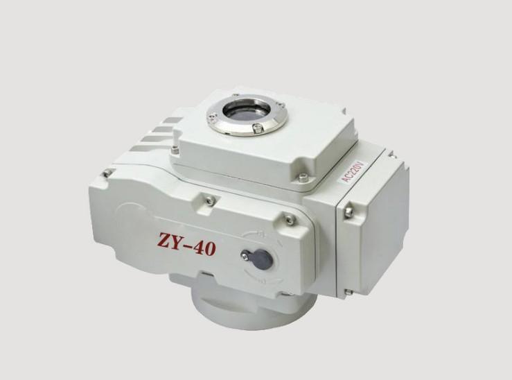 现货ZYS-40精小型执行器