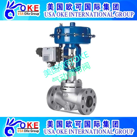 进口气动调节阀 进口气动蒸汽调节阀 进口气动薄膜调节阀