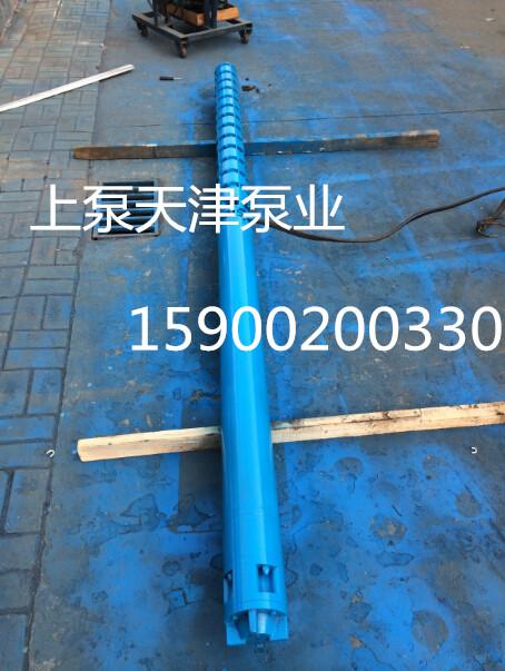 高扬程井用潜水电泵