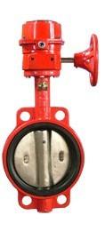 XD371X-10消防信号蝶阀