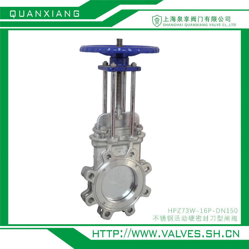 不锈钢活动硬密封刀型闸阀 HPZ73W-16P-DN150   上海泉享