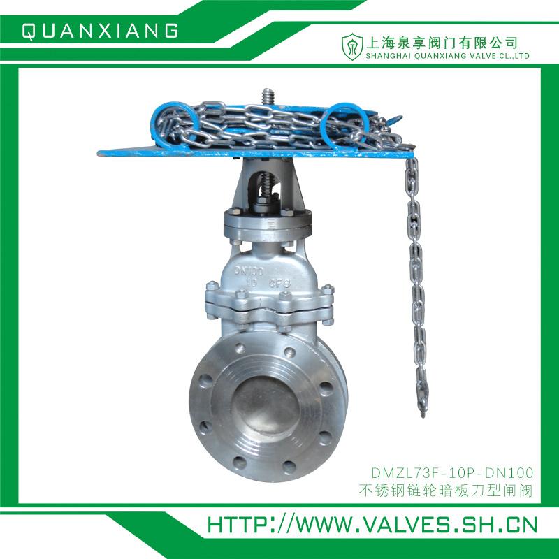 不锈钢链轮暗板刀型闸阀 DMZL73F-10P-DN100  上海泉享