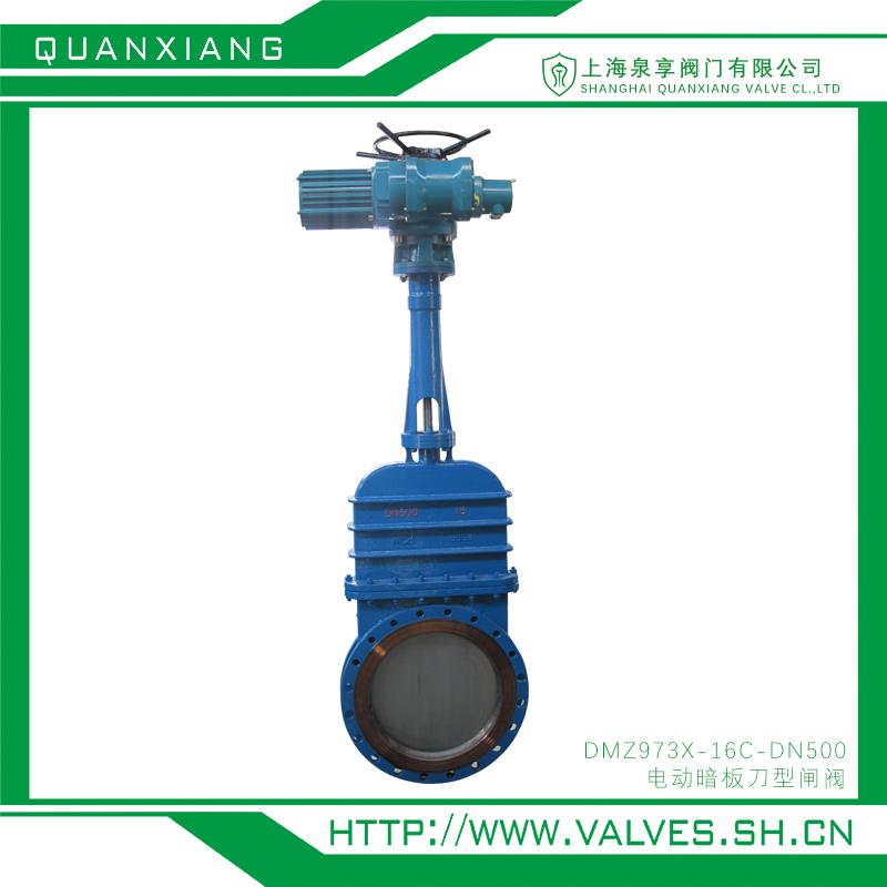 电动暗板刀型闸阀 DMZ973X-16C-DN500 上海泉享