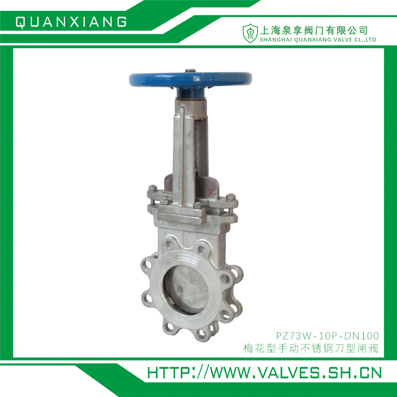 梅花型美标不锈钢暗板刀型闸阀 8-DMZ73F-150LB-P  上海泉享