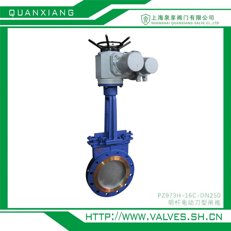 明杆电动刀型闸阀 PZ973H-16C-DN250-01  上海泉享