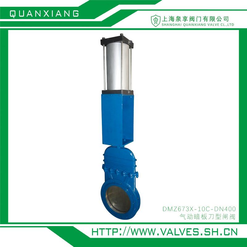 气动暗板刀型闸阀 DMZ673X-10C-DN400  上海泉享
