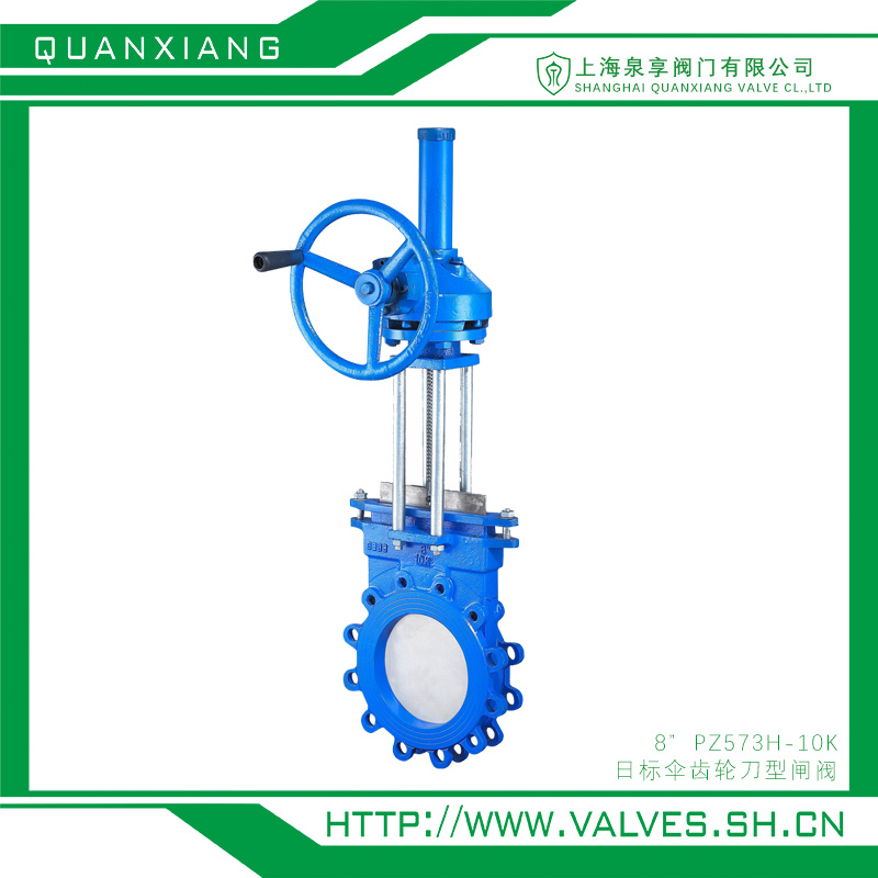 日标伞齿轮刀型闸阀 8-PZ573H-10K  上海泉享