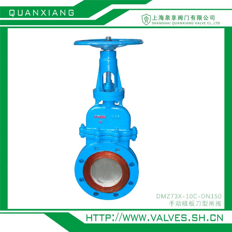 手动暗板刀型闸阀 DMZ73X-10C-DN150  上海泉享