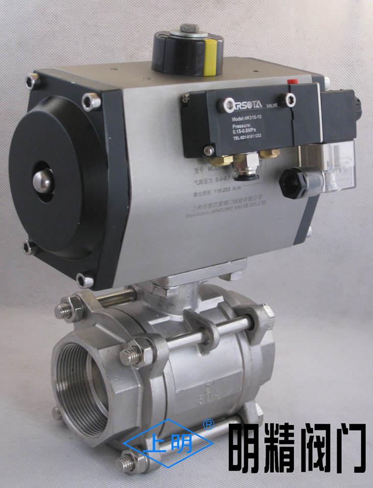 XHQ41F信号球阀  不锈钢法兰信号球阀 球阀