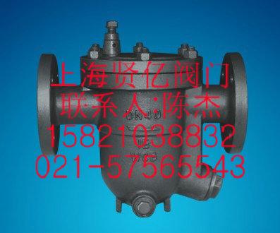 CS45H-16C钟型浮子式疏水阀
